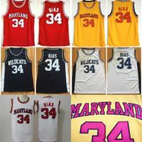 ingrosso giallo pallacanestro rosso giallo-College 34 Len Bias Jersey Uomo Basketball University 1985 Maryland Terps Maglie squadra Rosso Giallo Bianco Away Sport Traspirante