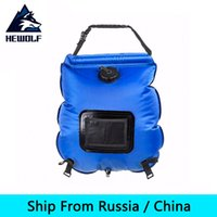 ingrosso composto blu-(Spedizione dalla Russia / Cina) Hewolf 20L Outdoor Solar Field Bathing Borsa per acqua portatile Blue Lattice Compound PVC impermeabile