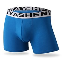 Wholesale Men Boxer Shorts Underwear Bamboo - Wholesale-2017 Bamboo Fiber sexy Underwear Men Brand comfortable breathable Boxer Shorts solid soft Underpants Middle-waisted Male Panties