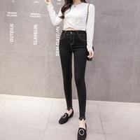 ingrosso fiocco di neve di bambù-2018 Moda Donna Bamboo Brick Stone Snowflake Pantaloni Autunno Slim Leggings Jeans