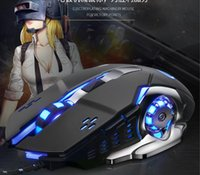 Wholesale Game mechanical mouse specially designed for e sports is suitable for all kinds of game players Gaming Mouse