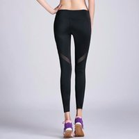 Wholesale Wholesale Mosaic Clothes - Women Running Tight Yoga Pants Mosaic Elastic Wearing Leggings Tulle Patched Yarn Sports Pants Woman Yoga Clothes