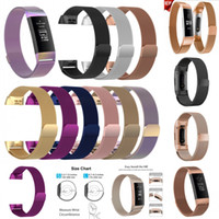 Wholesale activity wrist bands for sale – best Milanese Magnetic Lood Band for Fitbit Charge Fitness Activity Tracker Smartwatch Stainless Steel Wrist Strap Watchband