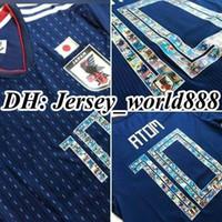 Wholesale japan world cup for sale - Group buy 2018 world cup Japan Soccer Jersey Player version Captain Tsubasa Japan Home blue soccer Shirt ATOM football uniform TOP QUALITY