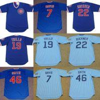Wholesale bill white baseball - Men Youth women 7 JODY DAVIS 19 MANNY TRILLO 22 BILL BUCKNER 46 LEE SMITH Chicago 1981 Away Baseball Jersey