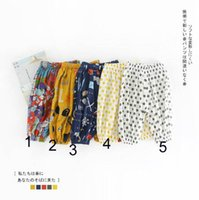 Wholesale Girls Floral Harem Pants - NEW arrival Baby Clothes Summer Girls Floral Polka Dots Print PP pant all-match 100% cotton anti-mosquito baby girl PP pant