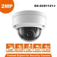 hikvision оптовых-Hikvision исходном английском видеонаблюдения-камера DS-2CD1121-я заменить ДС-2CD2125F-2-мегапиксельная купольная IP-камера PoE класс защиты IP67 обновление прошивки