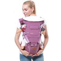 2861975b08f16 Gabesky Luxus 9 in 1 Baby Carrier Ergonomische Carrier Rucksack Hipseat für  Neugeborene und verhindern o-Typ Beine Sling Baby Kängurus