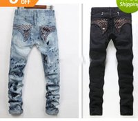2019 clearance sale professional design best service Fried Denim Jeans For Men Online Shopping | Fried Denim ...