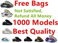 Wholesale Cheap Boys Bags - 1000 Models Cheapest Casual Shoes Men Cheap Shoes Women Boy Children Casual Shoes ( Not Satisfied Refund All Money) Free Bags 35 to 46