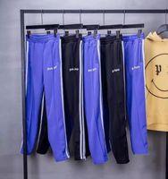 reißverschluss harem sweatpants männer großhandel-2018 neue top Korea Hip-hop Beste version Palm Engel PA Retro Side spleißen Reißverschluss Männer Frauen Kordelzug Jogginghose 5 Farbe