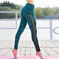 Wholesale Pants For Exercise - Fashion New Stripe Mesh Patchwork Women Pants Sporting Leggings Fitness Summer Print Dry Quick Force Exercise Pants For Women