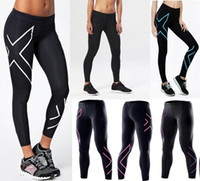 Wholesale womens black tight pants - Womens Skinny Compression Gym Tights Full Length Mid Waist Colours Activewear Bottoms Pants