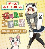 65e343bb1 bufanda rosa gatos al por mayor-Invierno cálido Moda Hombre mujer unisex  Anime cosplay gato