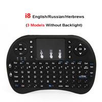 ingrosso htpc tastiera remota-i8 2.4G Air Mouse Mini tastiera senza fili con Touchpad Telecomando Gamepad per lettore multimediale Android TV Box HTPC MXQ Pro M8S X96 Mini PC