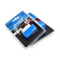 opel yakıt toptan satış-15% Yakıt Tasarrufu EcoOBD2 Chip Tuning Kutusu ECO OBD2 Benzin Benzin Benzinli Arabalar Fiş Sürücü Cihazı OBDII Teşhis Aracı Perakende kutu