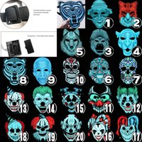 Wholesale cold light el online - 20styles Halloween Cosplay EL Mask Led Sound Control Creative Cold Light Masquerade Dance Rave cosplay Portable mask bar supplies FFA1077