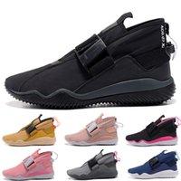 Wholesale acg black - 2018 Komyuter ACG 07 KMTR Women's Men's Running Shoes sport Sneaker for lover Euro size 36-46