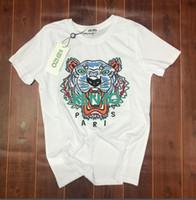 nouvelle chemise de style china achat en gros de-2018 été nouvelle mode explosions Chine style personnalité ronde tigre tête broderie haut de gamme à manches courtes T-shirt hommes