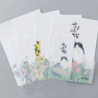 Wholesale cute korean paper envelope - Wholesale- 9 Pcs set (3 envelopes + 6 writting paper) Cute Wild Cat Series Envelope For Gift Korean Stationery