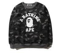 Wholesale Designer Fashion Hoodies - Teenager Skateboards Camouflage Hip Hop Loose Hoodie 5 Color Men's Fleece Jacket Brand Designer Sweatshirts Hoodies Free Shipping