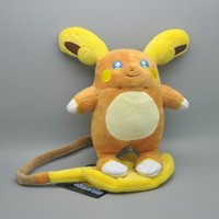 raichu spielzeug großhandel-EMS Alola Raichu 20 CM Plüsch Puppe Gefüllte Beste Geschenk Stofftier