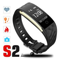 Wholesale step smart fitness watch for sale - Group buy 2018 Dynamic Heart Rate S2 smartband fitness tracker Step Counter Smart Watch Band Vibration Wristband for ios android pk ID107 fitbit tw64