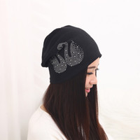 Wholesale sky cycling online - Winter Women Swan Drill Cotton Cap Outdoor Cycling Skiing Warm Pure Color Decorate Exquisite Hat Hot Sale cx ff