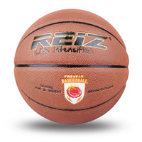 bolas ao ar livre indoor de basquete venda por atacado-Reiz Basquete Ao Ar Livre de Couro Pu 7 Não-Desgaste Resistente Ao Desgaste Bola Basquete com Presente Livre Net Agulha Esporte Prática Treinamento Ao Ar Livre Indoor