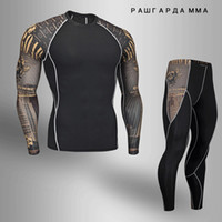 roupa interior t shirt homem venda por atacado-Lobo adolescente 3D Roupas de inverno roupa interior térmica homens MMA compressão crossfit Camisas de roupas dos homens leggings de fitness T-Shirt set