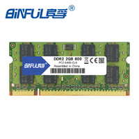 Wholesale ddr2 notebook online - laptop memory Binful DDR2 GB MHz ram PC2 s notebook laptop memory ram V SO DIMM pin Compatible with mhz