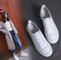Wholesale Thick Sole White Shoes - 2018 spring and summer of the main push white casual flat with thick sole lace women's shoes spot