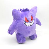 Wholesale gengar plush toys resale online - EMS Gengar CM Plush Doll Stuffed Best Gift Soft Toy