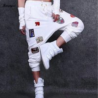 Wholesale Women Baggy Dance Pants - 2018 Baggy Dance Pants Women Harem Pants,Casual Hip Hop Pants Women,Sweatpants Hip-hop Trousers For Girls