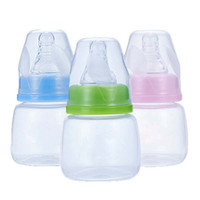Wholesale liquid led for sale - Standard PP Baby Bottle Variable Flow Anti Colic Lead Free Bottle Activity Of Liquid Silicone Nipple Capacity ml Feed