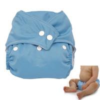 Wholesale pressing cloth - New 20cm x 18cm x 10cm Blue Press Button Adjustment Washable Baby Cloth Diapers