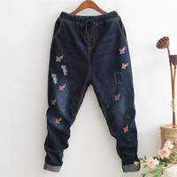 новый узор джинсов оптовых-Plus size 2017 spring new fashion  letters pattern embroidery Harlan jeans loose waist jeans was thin pants wj219