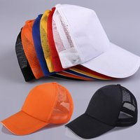 el yapımı beyzbol kapakları toptan satış-Saf Renk Örgü Beyzbol Şapka Havalandırma Erkekler Ve Kadınlar Yaz Güneş Kremi Visor Şapka El Yapımı Peaked Kap Fabrika Doğrudan Satış 6 5dh X