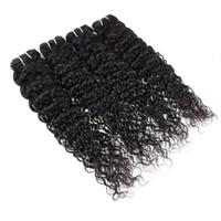 Wholesale new bundles - Ishow Human Hair New Arrival Brazilian Loose Deep Wave Bundles 3 4 5Pcs Wholesale Cheap Brazilian Hair Weave Bundles Free Shipping