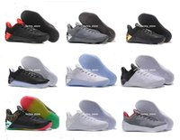 543d6f25280 Venta al por mayor de kb bryant basketball shoes - Comprar kb bryant ...