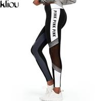 ingrosso giacche alte in vita per le donne-Kliou Leggings per il fitness femminile 2018 New Fashion Pink Letter Stampa Leggings patchwork a vita alta Elastico Casual donna leggings S18101506