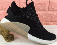 Wholesale camp track - 2018 Tubular Rise Shoes,Street bursting Shoes,Casual sports running shoes,track Trainers streetwear Jogging Casual Shoes,Training Sneakers