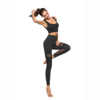 net jog großhandel-Weibliche Yoga Outfits Freizeit Jogging Anziehen Leggings Hohe Taille Net Garn Spleißen Fitness Körper Hosen Tragen 21 9qj WW