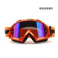 ktm atv großhandel-Neue KTM Motorradbrille Motocrossbrille MOTO ATV Gafas Rennsportschutz Fahrradmasken für Paintball und CS Sport