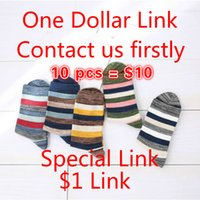 Wholesale Socks For Hiking - Shipping Fee Mens Womens Youth One Dollar Link Socks this Special $1 link just for extra fee Only For Customers Who Contact Us Firstly