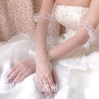 ingrosso abito da sposa in avorio coreano-2018 Guanti da sposa principessa netto Guanti da sposa romantici per abito da sposa Elegante bianco / avorio Accessori da sposa Dito pieno GV005