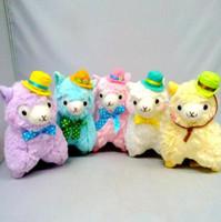 Wholesale alpaca baby - 17cm Japanese Alpaca Plush Toys Alpacasso Llama Baby Kids Plush Stuffed Animals Alpaca Gift Stuffed Animal Doll KKA5626
