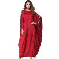 восток модная одежда оптовых-185234 # Real Color Matching Bat рукава плюс размер платья большого размера Женская одежда Ближний Восток Муслин Одеяния Musulman Корбан моды Одеяния