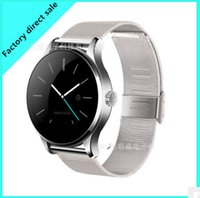 Wholesale Pressure Direct - The new K88H smart watch manufacturer's direct-sale heart rate monitoring ultra-thin disc sleep monitoring real-time meter step waterproof I