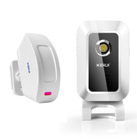 ingrosso sensori di negozio-Dispositivo di benvenuto Negozio Negozio Home Benvenuto Chime Wireless Infrared IR Sensore di movimento Campanello per campanello Ingresso allarme Campanello Portata 150m